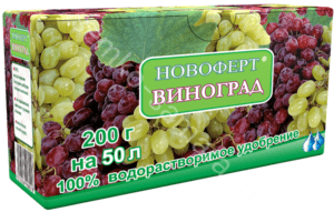 Новоферт Виноград