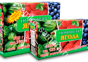 Новоферт Ягода