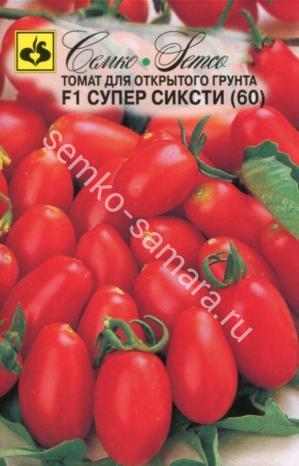 Супер Сиксти ф1 томат