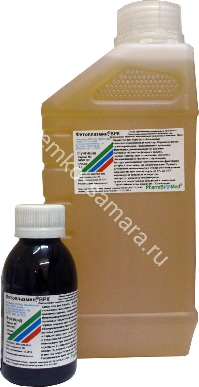 Фитоплазмин - ВРК