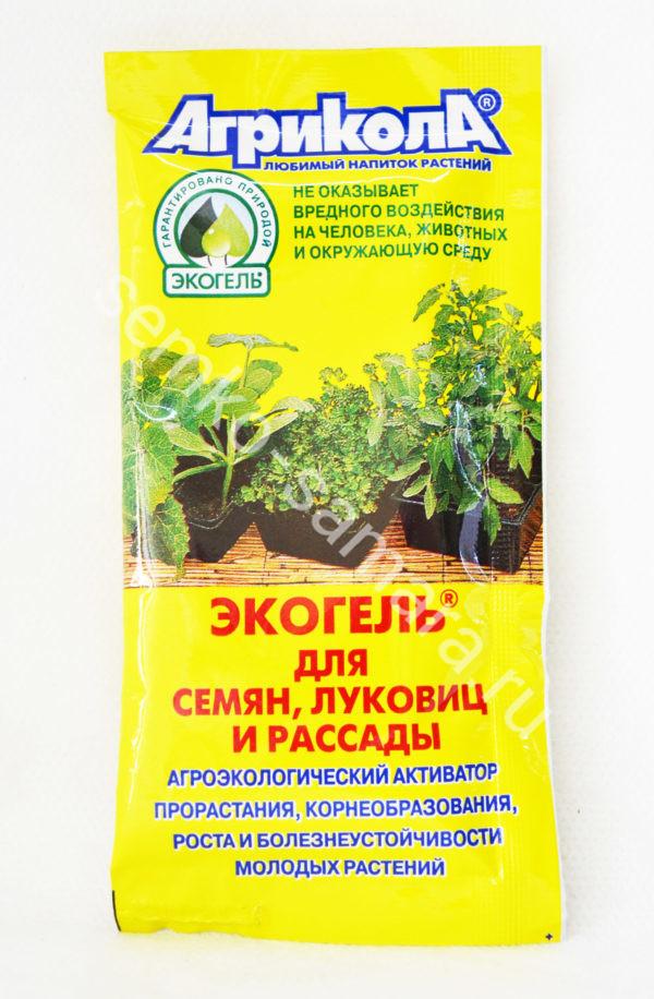 Агрикола Экогель для семян, луковиц, рассады 20мл