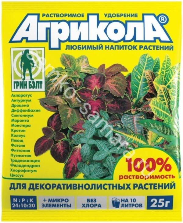 Агрикола для декоративных растений, 25 г