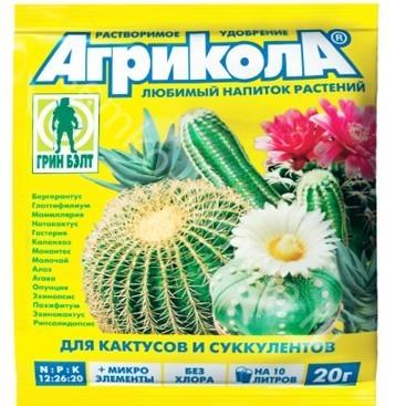 Агрикола для кактусов и суккулентов
