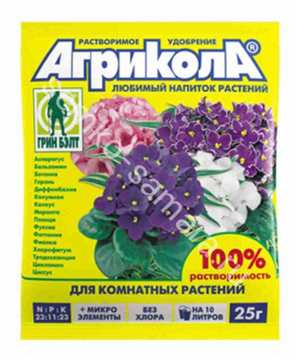 Агрикола для комнатных растений (25 гр.)