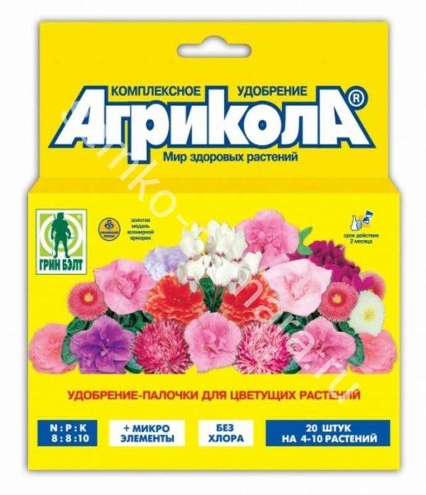Агрикола-палочки для цветущих растений (20 шт.)