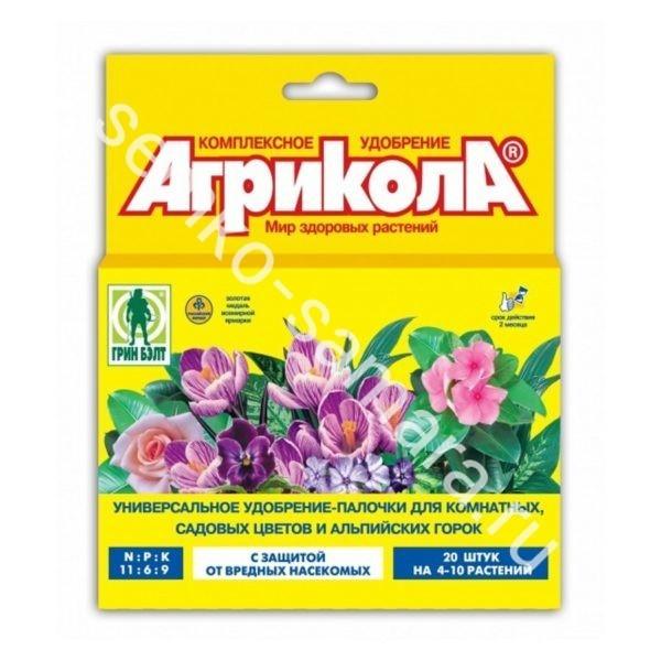 Агрикола-палочки с защитным эффектом (20 шт.)