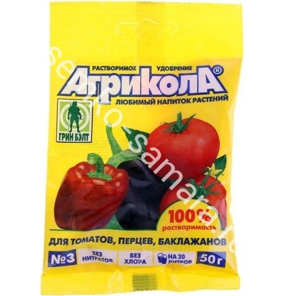 Агрикола №3 (томаты, перцы, баклажаны)