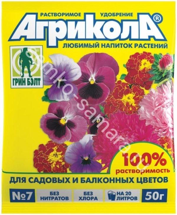 Агрикола №7 (садовых и балконных цветов)