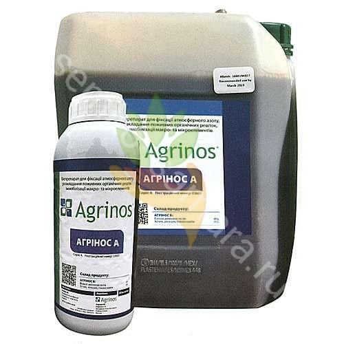 Агринос 1 (Agrinos)