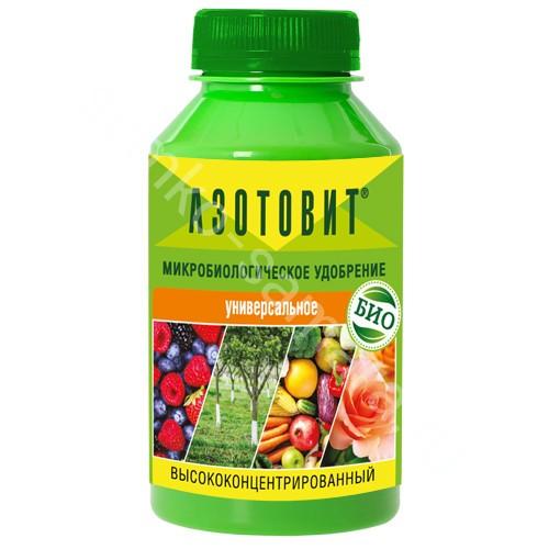 Азотовит