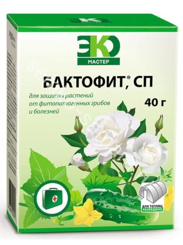 Бактофит (40 г)