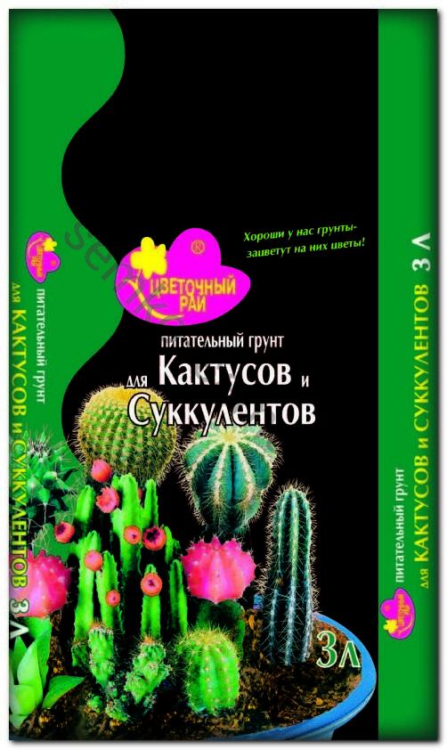 Грунт Цветочный рай для кактусов и суккулентов