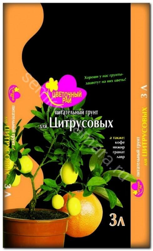 Грунт Цветочный рай для цитрусовых