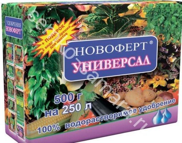 Новоферт Универсал