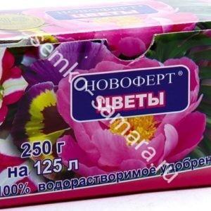 Новоферт Цветы