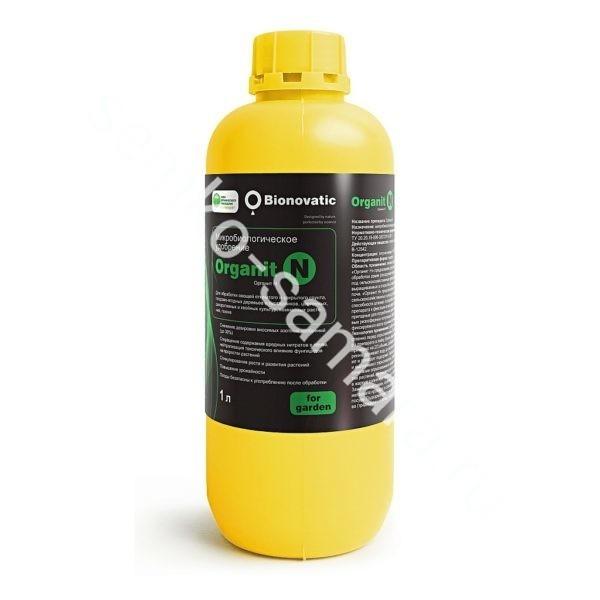 Органит Н 1 литр