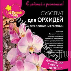 Субстрат Цветочный рай для орхидей