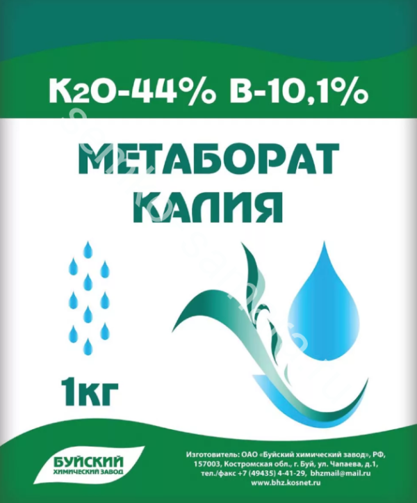 Метаборат Калия, 1кг