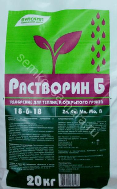 РАСТВОРИН МАРКА Б 20 кг
