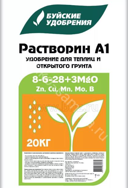 РАСТВОРИН марка А1, 20кг