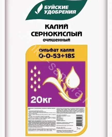 СУЛЬФАТ КАЛИЯ 20 кг