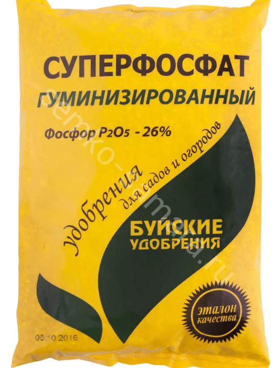 Суперфосфат гранулированный, 0,9 кг