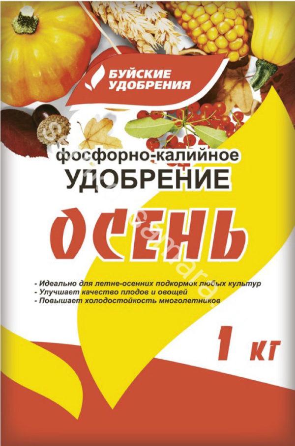 Удобрение фосфорно-калийное «Осень», 1 кг