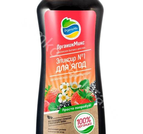 органик микс эликсир для ягод