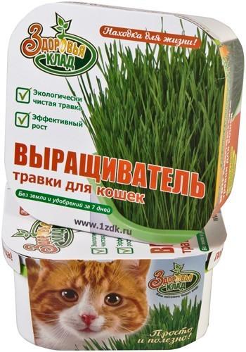 Выращиватель «Здоровья КЛАД» (для зеленой травки)