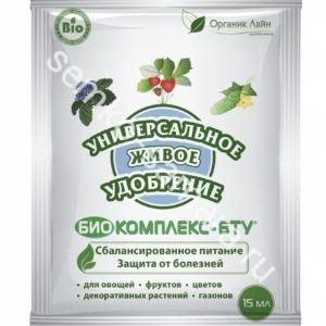 Биокомплекс БТУ