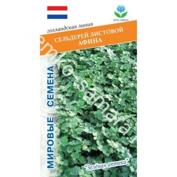 Сельдерей листовой Афина 0,5 г