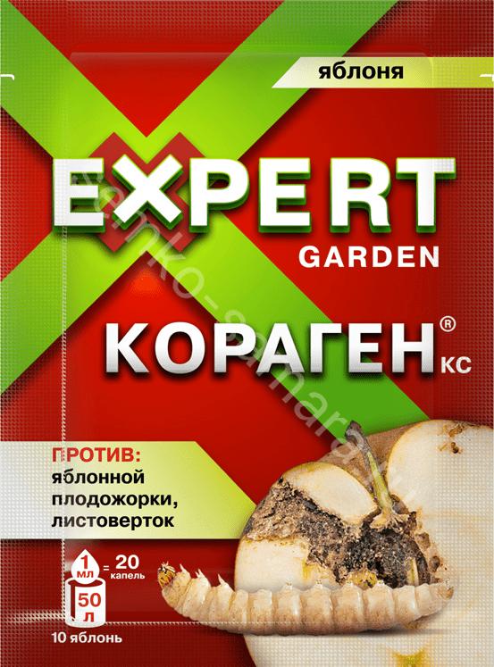 Кораген Expert Garden для яблони