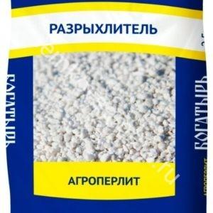 Агроперлит Богатырь разрыхлитель 2,5л
