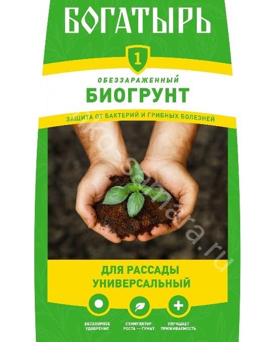 Биогрунт Богатырь Для рассады универсальный 10 л