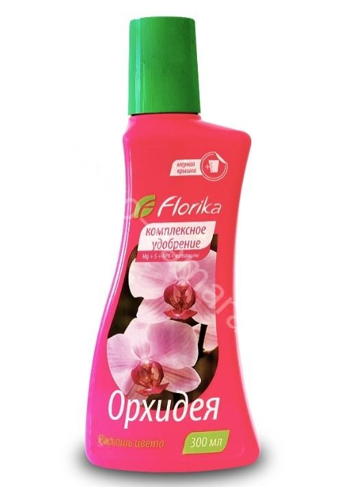 """Флорика """"Для орхидей"""" удобрение жидкое 0,3 л"""