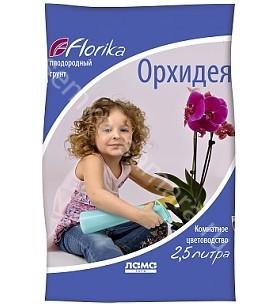 Грунт Флорика Орхидея 2,5 л