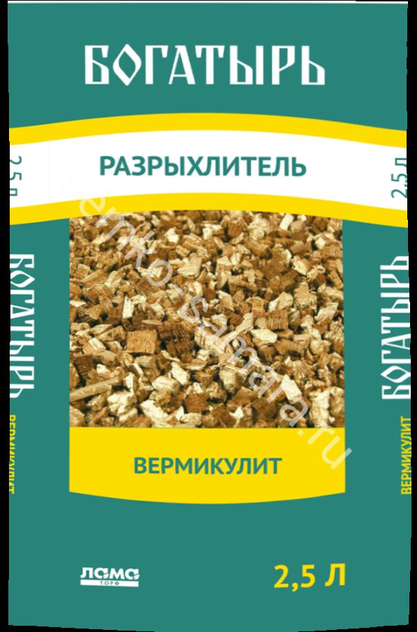 """Вермикулит """"Богатырь разрыхлитель"""" 2,5 л"""